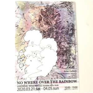 no-where-over-the-Rainbow02