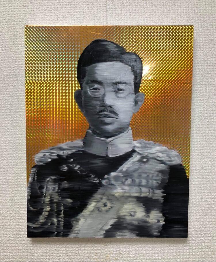 斉木駿介「H」